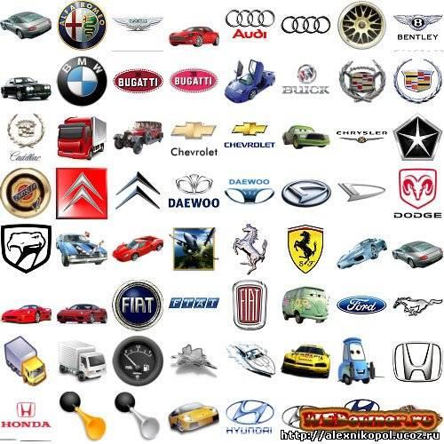 Значки автомобилей фото 3